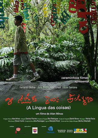"""A Língua das Coisas"""", curta metragem inspirado na obra de Manoel de Barros"""